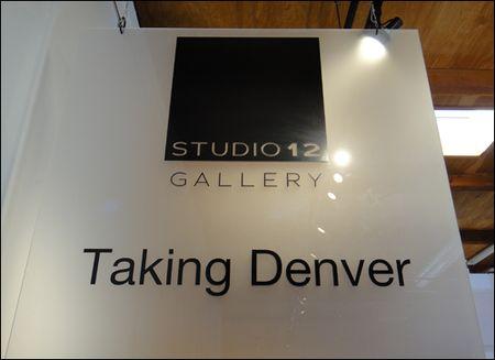 GallerySign500